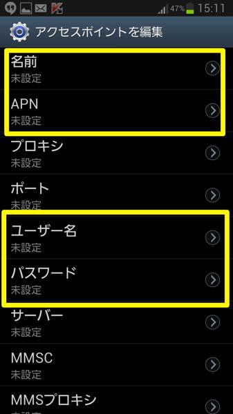 Screenshot 2015 02 02 15 11 25