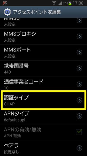 Screenshot 2015 02 02 17 38 33