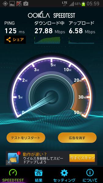 Screenshot 2015 02 03 05 59 54