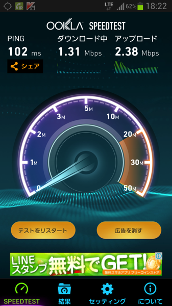 Screenshot 2015 02 04 18 22 51