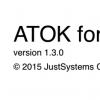 ATOK Syncに対応した ATOK for iOS を使ってみる!