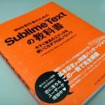 softP1060380.jpg