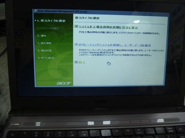 P1080472