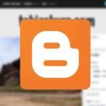 Blogger+独自ドメインでウェブサイトをつくる