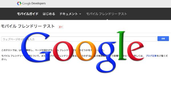 Googleec smgoogle