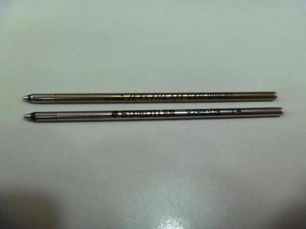 P1080458