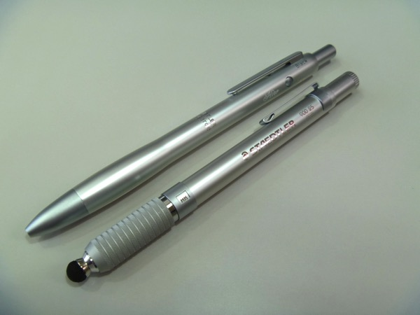 P1080460