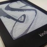 Amazonプライム会員はKindleオーナーライブラリーで毎月1冊無料で読める