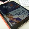 Kindle日替わりセールで「沈黙のWebマーケティング」が599円!