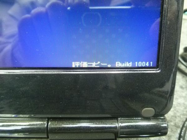 P1080733