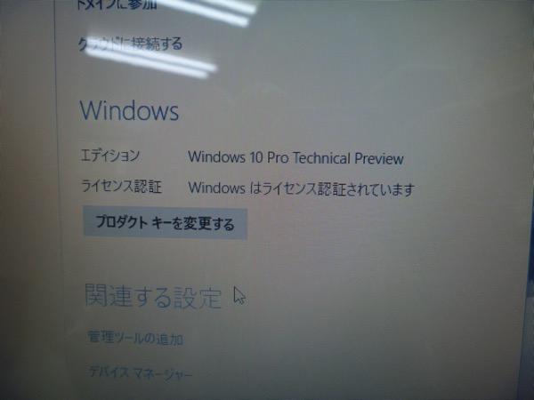 P1080735