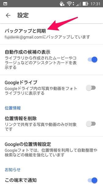 Google p 2