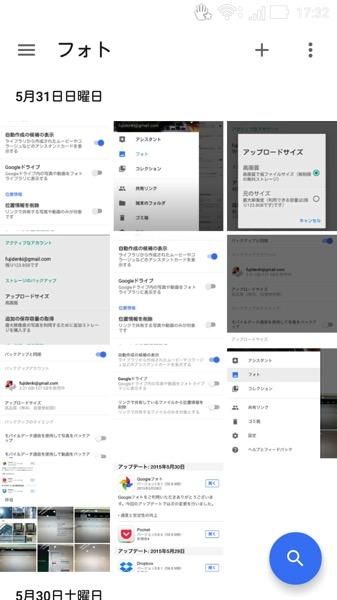 Google p 6