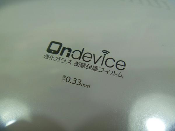 P1080852