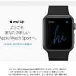 Apple-WatchApple-Watchec-apw.png
