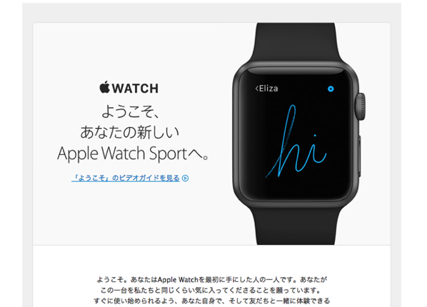 Apple Watchec apw