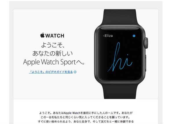 Apple Watchec apw