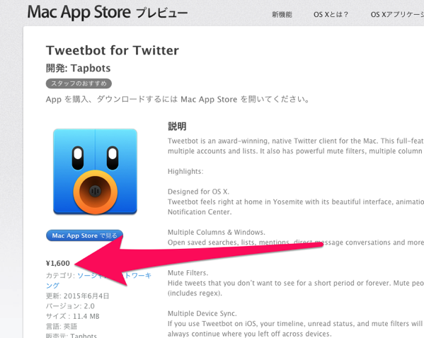 Mac App Store Tweetbot for Twitter