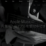 AppleApple_-_Music.png
