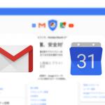 Googleec-gm.png