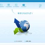 Windows 10アップグレードにも役立つ HDDの複製ソフト