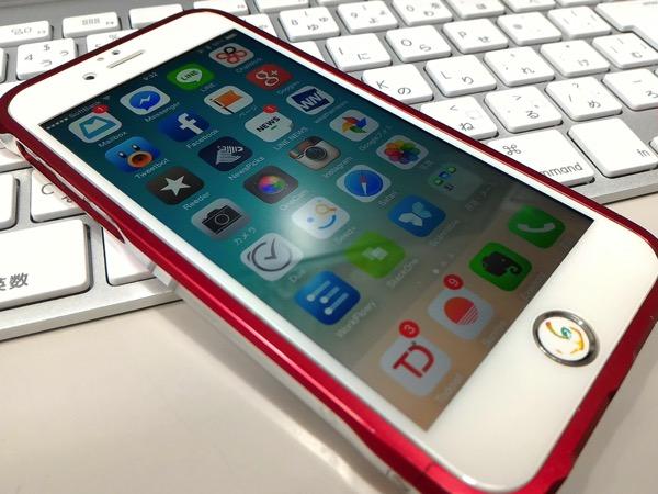 Ec ip201508