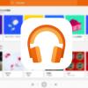 Google Play Music で使用できる端末数とその管理を確認しておく