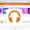 Google Play Musicを使ってみるよ!