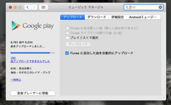 Googleimg gpm011
