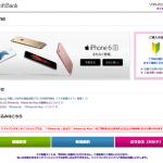 iphoneec-ipsb01.png