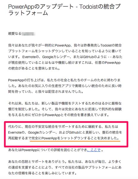 すべてのメール fujidenki gmail com Gmail 2