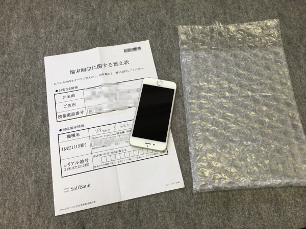 IPhoneIMG 2525