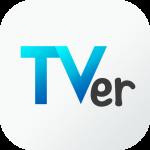 民放テレビの番組が観られるアプリ TVer がiPad対応になった!