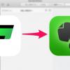 FastEverを使ってデジタルINBOXのEvernote一本化を促進する
