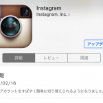 InstagramIMG_3166-2.png