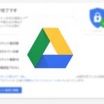google-ec-gd2016.png