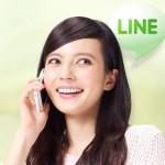 lineMacLINE.jpg