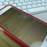 iPhoneP1100196.JPG