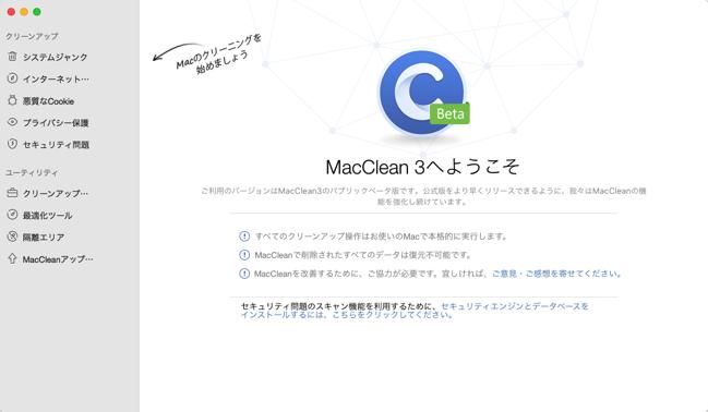 Mc 001