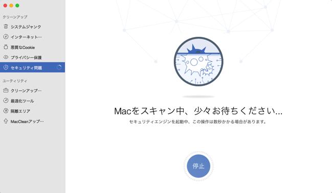 Mc 010