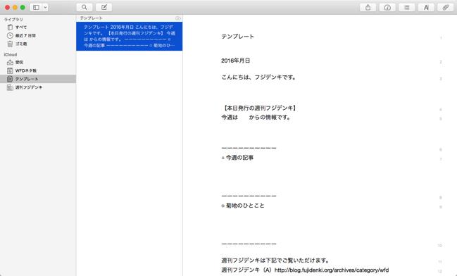 Img mac01