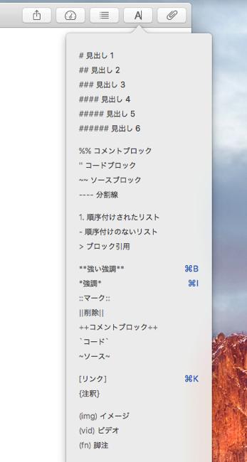 Img mac02