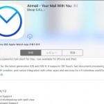 Airmailhd-amil.jpg