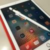 Apple Pencilの電池残量を確認する方法