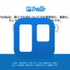 カードでタスクをチェックできるTrelloが日本語化された!