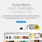iTuneshd-itmc.png