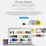Applehd-itmc.png