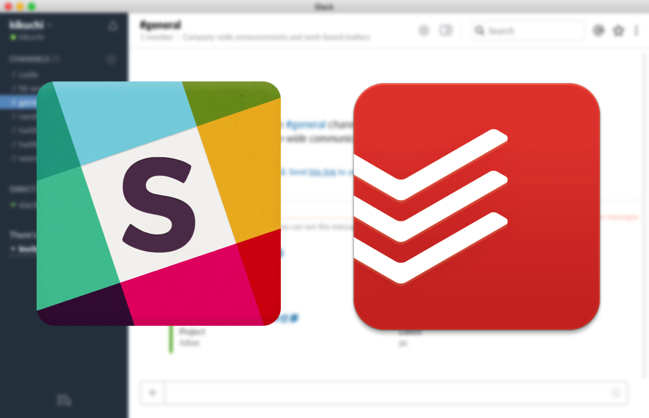 SlackからTodoistにタスクが追加できるようになったので早速試してみた