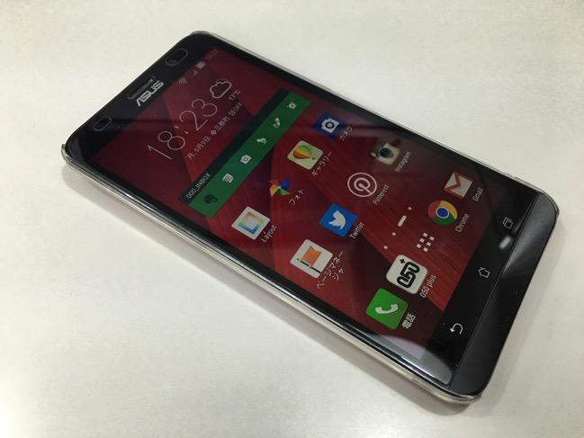 ASUS Zenfone 2で超簡単にスクリーンショットを撮る方法
