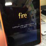 firehd-kf0.jpg